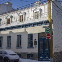 Gite Bed&Breakfast QUEBEC : à la porte du du Vieux-Québec et des Centres d'Affaires